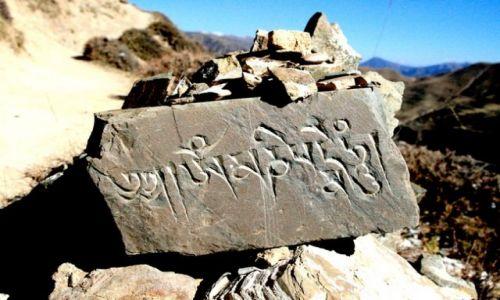 CHINY / brak / Prowincja Gansu / Niedaleko Xiahe_