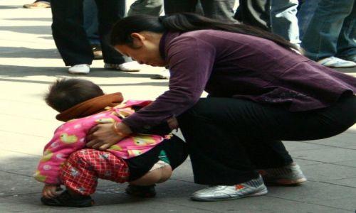 Zdjecie CHINY / brak / shanghai / za potzreba...