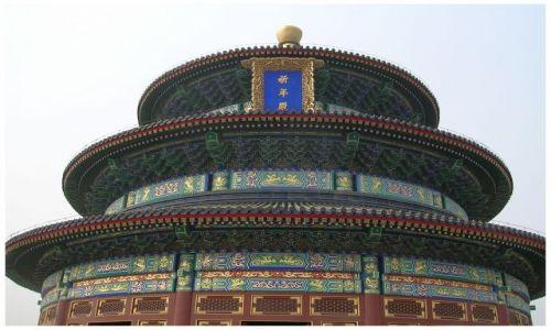 Zdjęcie CHINY / Chiny Zachodnie / Beijing / Tiantan - trzystopniowy dach