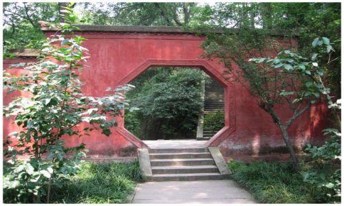 Zdjęcie CHINY / Prow.Sichuan / Leshan / Czerwony mur