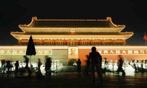 Zdjecie CHINY / brak / Pekin / bramy Zakazanego Miasta
