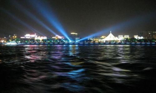 Zdjecie CHINY / brak / Kanton / Guangzhou view