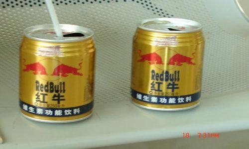 Zdjęcie CHINY / Guanzou / Nanning / Chiny ,Redbull nie GAZOWANY -paskudstwo