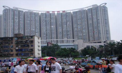 Zdjęcie CHINY / GUANZOU / Nanning / Nanning-2----3 mln mieszkancow