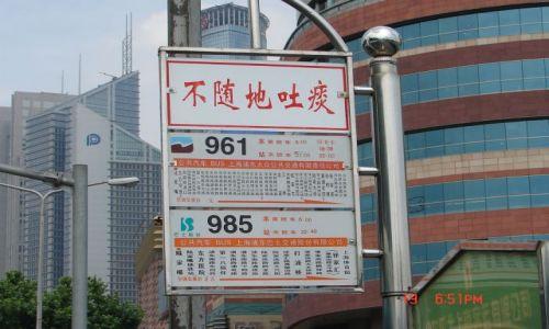 Zdjecie CHINY / Szanghaj  / Szanghaj / Rozklad jazdy autobusow