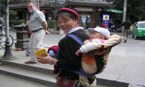 CHINY / poł.-zach. Chiny / Dali / mama z synkiem