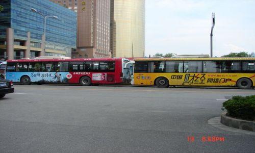 Zdjecie CHINY / Szanghaj  / Pudong / Dworzec autobusowy