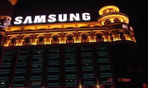 Zdjecie CHINY / Szanghaj  / Pudong / Samsung