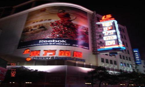 Zdjecie CHINY / Szanghaj  / Pudong / Reebok