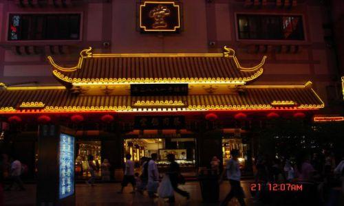 Zdjecie CHINY / Szanghaj  / Pudong / Restauracja