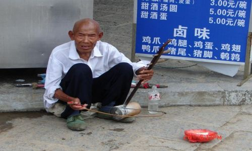 Zdjecie CHINY / Guangzo / Guilin / Muzyk