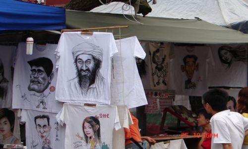 Zdjecie CHINY / Guangzo / Guilin / Bin Laden