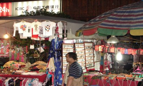 Zdjęcie CHINY / Guangzo / Yangsao / Nocny market