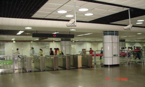 Zdjecie CHINY / Szanghaj  / Szanghaj / Metro Szanghaj -wejscie