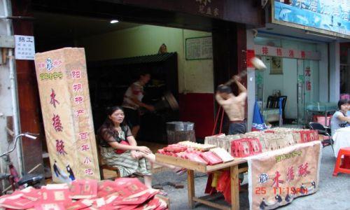 Zdjecie CHINY / Guangzo / Yangsao / Produkcja sezamkow .
