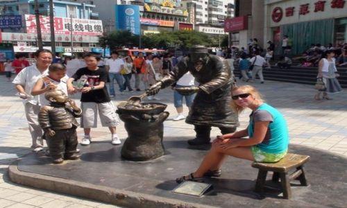 Zdjecie CHINY / brak / LANZHOU / chińskie żarcie