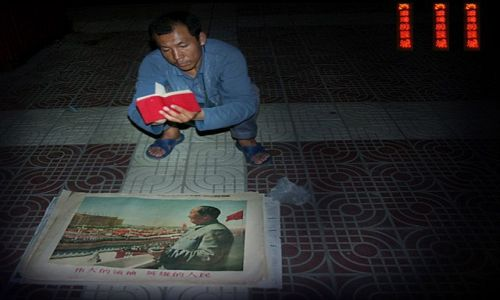 Zdjecie CHINY / Shaanxi / Xi'an / sprzedawca plakatów