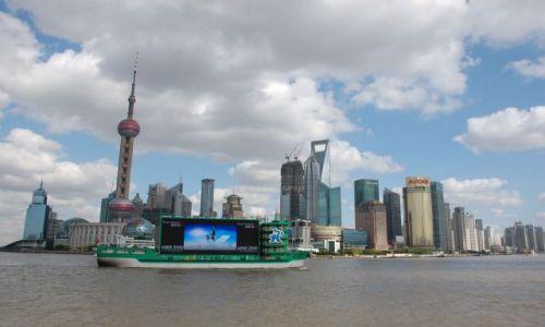 Zdjęcie CHINY / brak / Shanghai / Pudong - widok z Bund'u