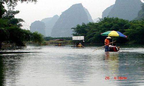 Zdjęcie CHINY / Guangzo / Yangsao / Roznica poziomow .