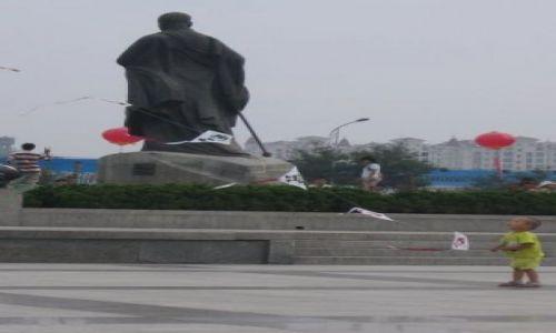 Zdjecie CHINY / Shaanxi / Xian / Dziecko z latawcem