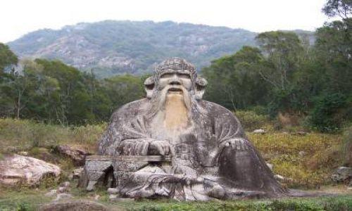 Zdjecie CHINY / Prowincja Fujian / Góry Qingyuan / Posąg Lao Zi