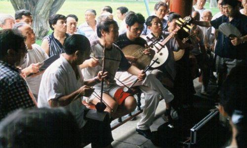 Zdjecie CHINY / Chiny / Chiny, Pekin / W parku, Pekin