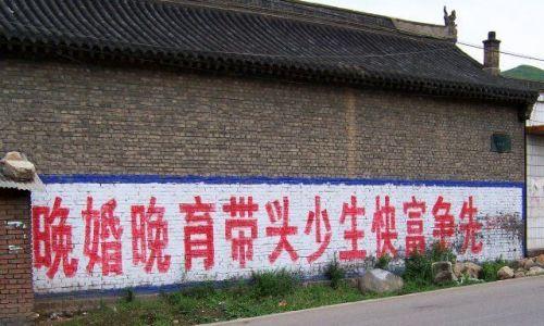 Zdjecie CHINY / PROWINCJA SHANXI / W DORDZE DO WUTAISHAN / KOMUNIZM
