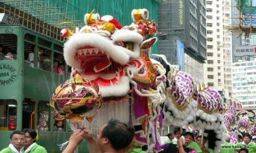 CHINY / brak / Hongkong / Chiny Hongkong parada smoków