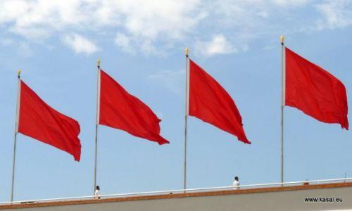 CHINY / brak / Pekin  / Chiny Pekin Zakazane Miasto na czerwono