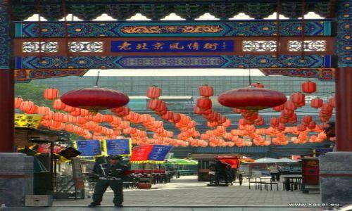 CHINY / brak / Pekin  / Chiny Pekin zaułek w hutongach