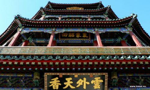 CHINY / brak / Pekin  / Chiny Pekin Pałac Letni Wzgórze Długowieczności