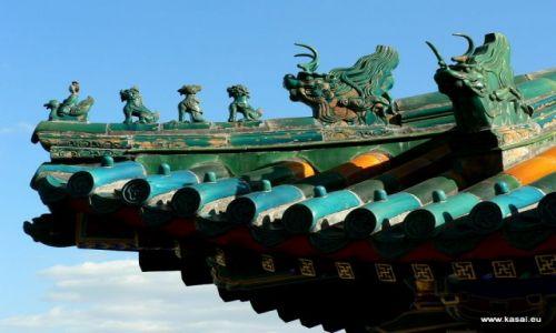 CHINY / brak / Pekin  / Chiny Pekin Pałac Letni kolejny zachwycający dach