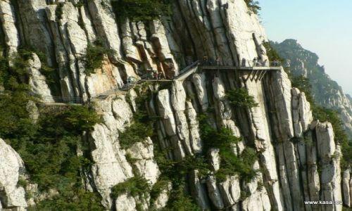 CHINY / brak / Klasztor Shaolin / Chiny Shaolin góry