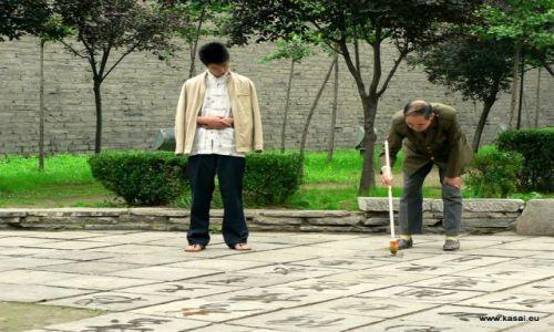 CHINY / brak / Xian / Chiny Xian kaligrafia w parku