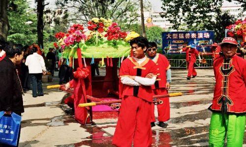 CHINY / Henan / Luoyang / Święto Piwonii