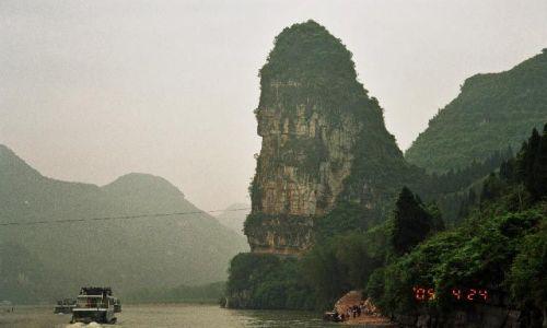 CHINY / Guangxi / rzeka Li / Spływ Guilin - Jangshuo