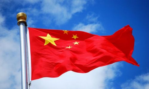 Zdjecie CHINY / brak / Pekin / wǔ xīng hóng qí