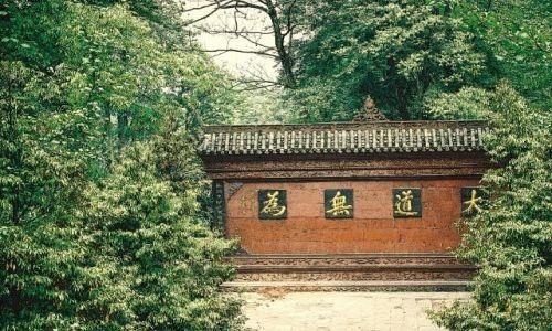 CHINY / Syczuan / Qingcheng Shan / Dadao Wuwei