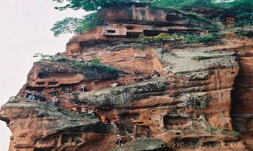 Zdjęcie CHINY / Syczuan / Leshan / Park Wielkiego Buddy