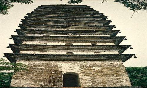 CHINY / Syczuan / Leshan / pagoda Park Wielkiego Buddy