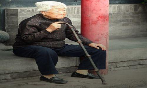 Zdjęcie CHINY / brak / CHINY / chiny- ( seria-portrety)