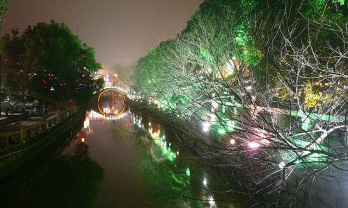 Zdjecie CHINY / Suzhou / kanał / Chińska Wenecja