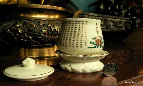 CHINY / - / Suzhou  / Suzhou w �wi�tyni