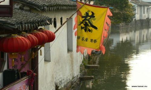 CHINY / - / Suzhou / Suzhou kanały