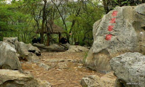 CHINY / - / Hangzhou / Hangzhou - Świątyna Lingyin Si - wzgórze