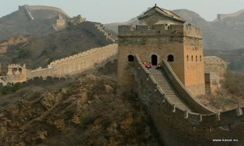 Zdjęcie CHINY / - / Jinshanling Simatai / Wielki Mur