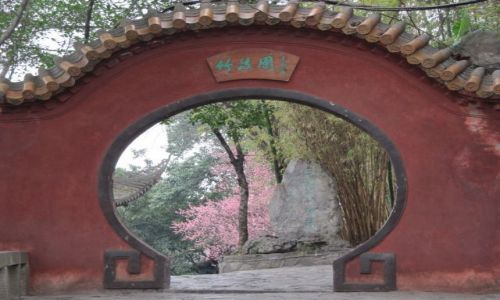 Zdjecie CHINY / Nad Jangcy / W mieście Białego Cesarza / Drzwi świata/na