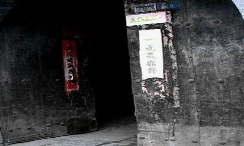 Zdjecie CHINY / - / Pingyao / Konkurs
