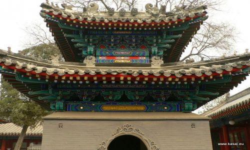 CHINY / - / Pekin / Pekin - Meczet