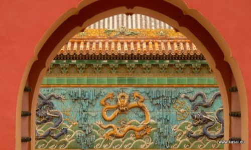 CHINY / - / Zakazane Miasto / Pekin - ściana smoków
